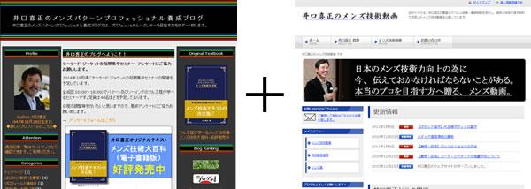 旧ブログ・旧動画サイト