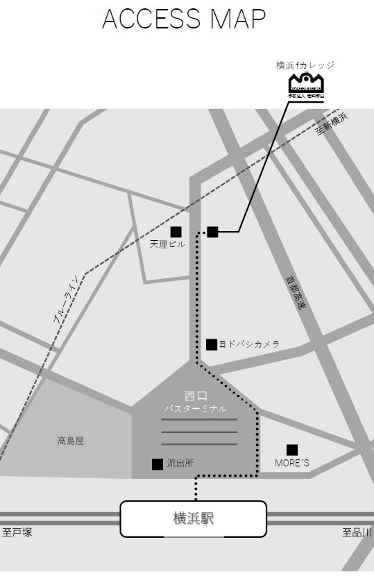 学校法人岩崎学園横浜fカレッジアクセスマップ